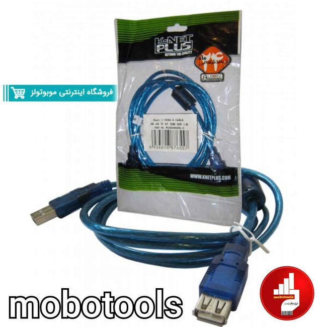 کابل افزایش طول USB 2.0 کی نت به طول 1.5متر