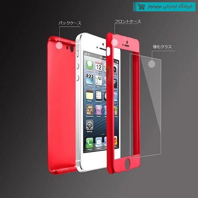 کاور گوشی مدل 360 درجه مناسب برای گوشی آیفون