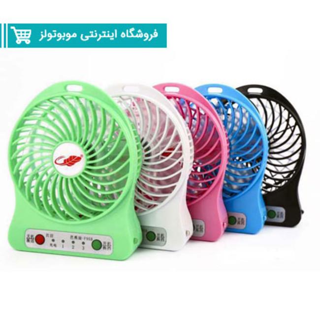پنکه شارژی رومیزی چراغ قوه دارDesktop Fan