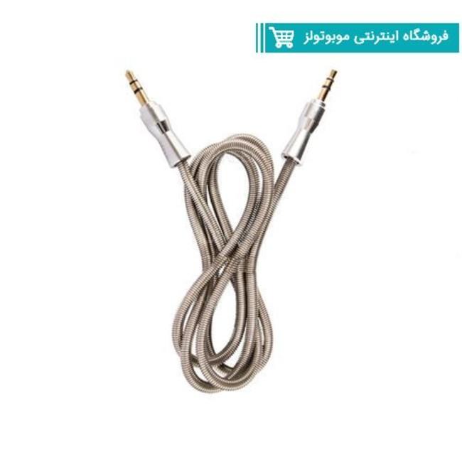 کابل AUX فلزی Yisimeng