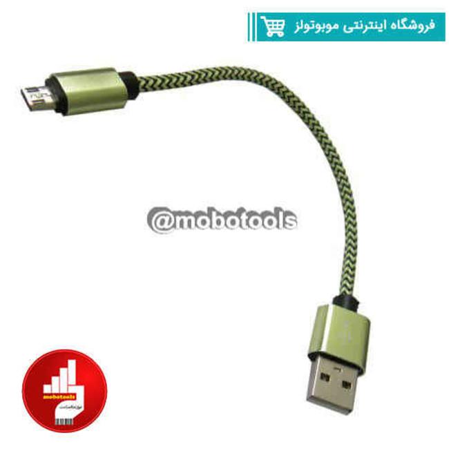 کابل پاور بانک Micro USB