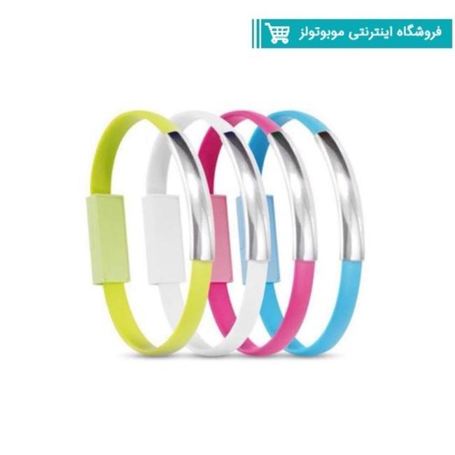کابل شارژر موبایل طرح دستبند مخصوص کلیه گوشیها