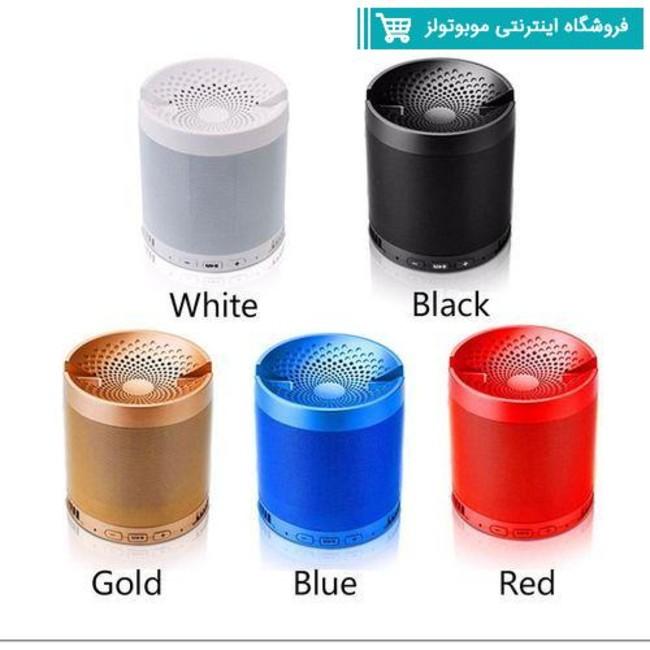 اسپیکر بلوتوث HF - Q3 Speaker Wireless Bluetooth 2.1