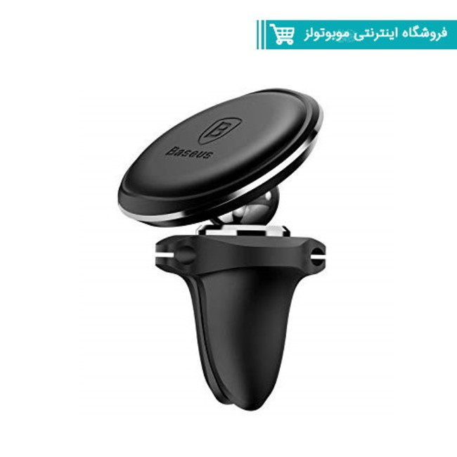 پایه نگهدارنده مغناطیسی Baseus Magnetic Air Vent Car Mount Holder SUGX-A01