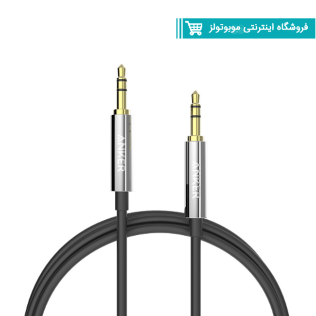 کابل صدا AUX آنکر مدل A7123 Audio Cable