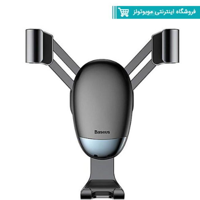 پایه نگهدارنده موبایل Baseus Graviti Mini