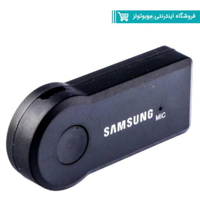دانگل بلوتوث AUX مدل Samsung Level