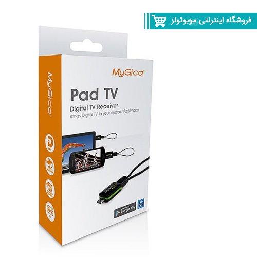 گیرنده تلویزیون دیجیتال اندروید MyGica PadTV PT115