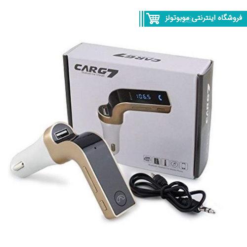 پخش کننده FM خودرو مدل Carg7