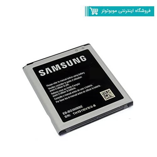 باتری موبایل مدل G530 با ظرفیت 2600mAh مناسب برای گوشی موبایل J5 و Galaxy Grand Prime(باگارانتی 2ماهه)