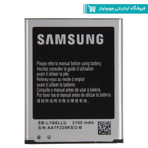 باتری  مناسب برای گوشی موبایل Galaxy S3(با60 روز گارانتی تعویض)