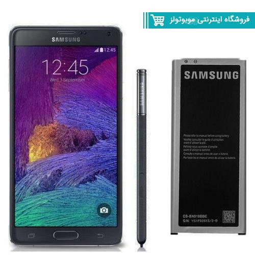 باتری موبایل مدل N910 با ظرفیت 3220mAh مناسب برای گوشی موبایل Galaxy note4(با60 روز گارانتی تعویض)