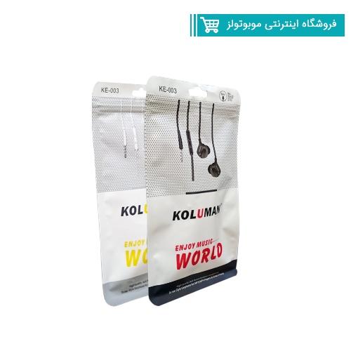 هدفون کلومن مدل KE-003