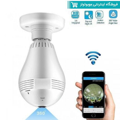 دوربین لامپی 360درجه HITRON اورجینال وای فای دار (اورجینال)