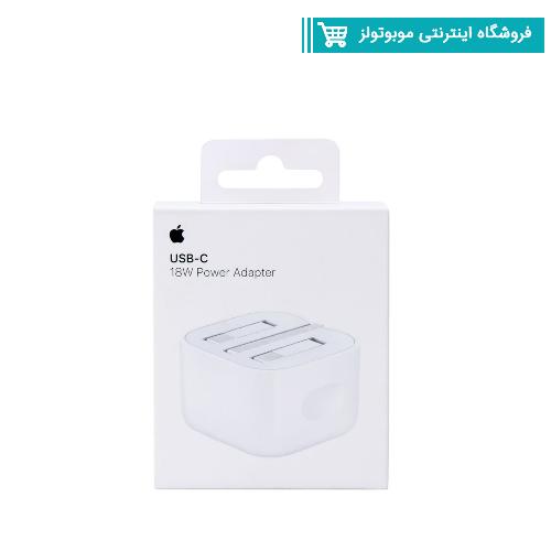 شارژر اپل مدل Usb-c 20W Power Adapter(ارسال رایگان)