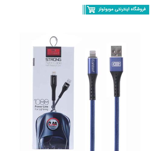 کابل تبدیل USB به لایتنینگ ارلدام مدل EC-058i  طول 1 متر