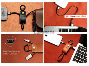 Remax Western RC-034 Micro USB Cable