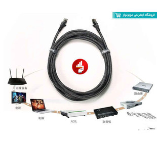 کابل شبکه پنج متری ریمکس Remax RC-039W Network Cable 5M