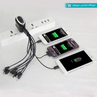 6-usb-hybrid-charger