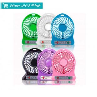 پنکه-شارژی-رومیزی-چراغ-قوه-دارDesktop-Fan
