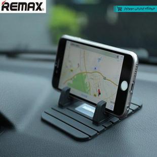 پایه نگهدارنده موبایل ریمکس Remax Fairy