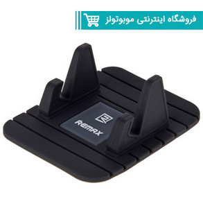 Remax-Fairy-Phone-Holder-4c40f7