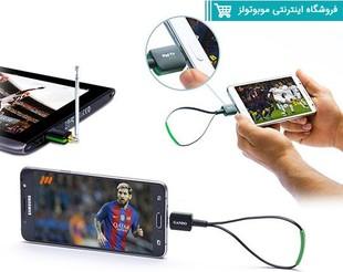 تلویزیون همراه بدون اینترنت  Gando مخصوص گوشی و تبلت اندروید