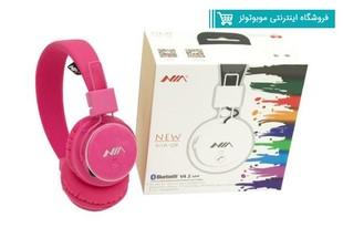 Q8-nia-headphones-Bluetooth-headset-Pink-600×399