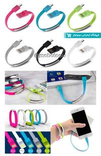 کابل شارژر موبایل طرح دستبند مخصوص کلیه گوشیه