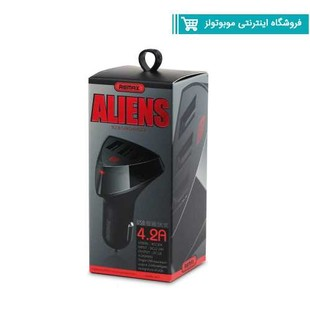 Remax Aliens 4.2A