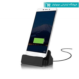 پایه نگهدارنده و شارژر رومیزی گوشی های آیفونی مدل charge-sync dock