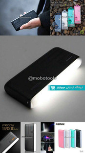 Remax Proda Time PPL 19 12000mAh Power Bank