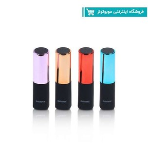 remax-rpl-12-2400-mah-lipstick-power-bank