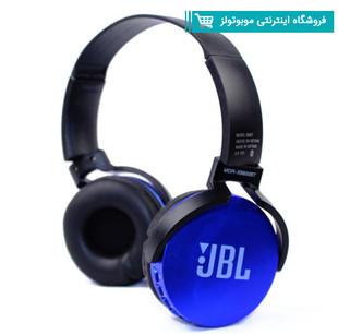 هدفون بلوتوث jbl MDR XB650BT