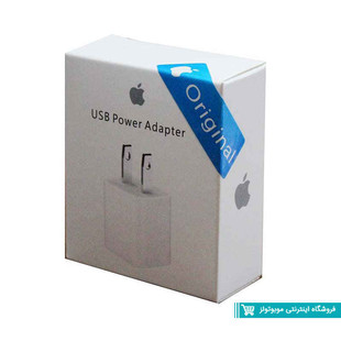 شارژر برق اوریجینال Apple 5W USB Power Adapter