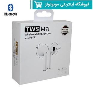 tws m7i (2)