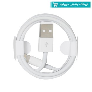 iph7cable_2
