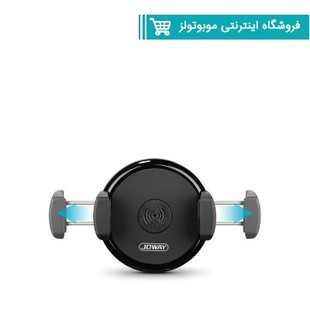 Joway WXC07 Wireless Charger