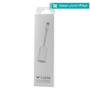 مبدل 2 به 1 لایتنینگ مدل Y Cable