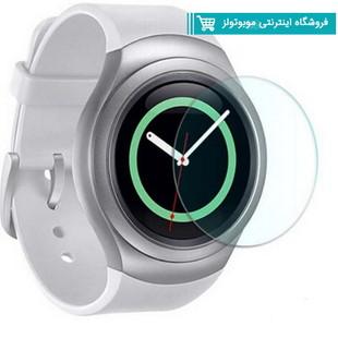 گلس ساعت هوشمند سامسونگ Samsung Gear S2