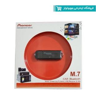 M7 New