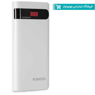 Romoss Sense 4P PH50 POWER BANK