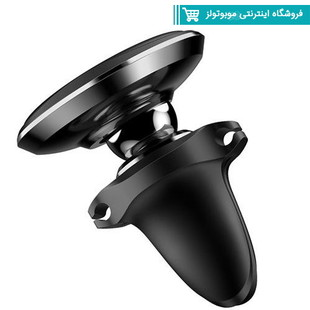 Baseus Magnetic Air Vent Car Mount Holder SUGX-A01