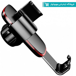 Baseus Metal Age Gravity Suyl-D01 Holder for Mobile
