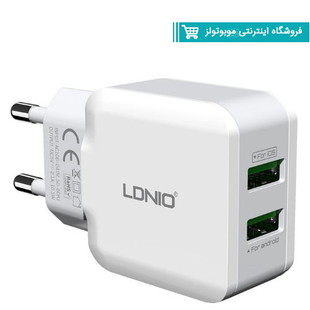 LDNIO A2202 Wall Charger