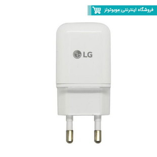 LG Fast Charger Adaptor and cable