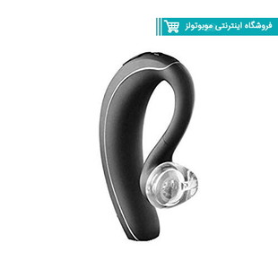 Jabra Wave Smart Bluetooth Handsfree