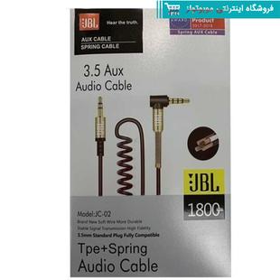 JBL-JC-02-TPE-Spring-3.5mm-OFC-180Cm-AUX-