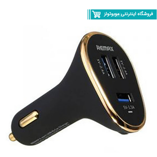 Remax Model Rcc302 USB Car Charger