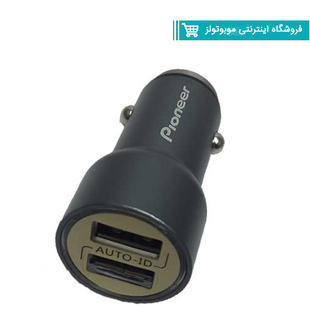 Pioneer Model cc-62 Car Charger